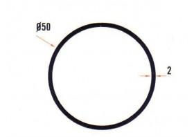50 x 2 mm Profil